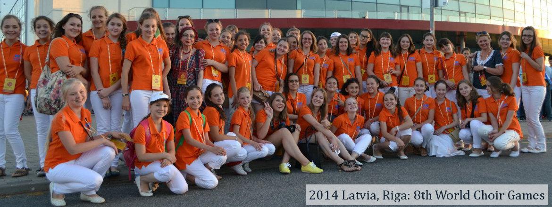 riga2014-sl1