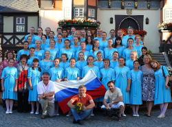 2013 - Германия. Вернигероде. VIII Международный хоровой конкурс И. Брамса