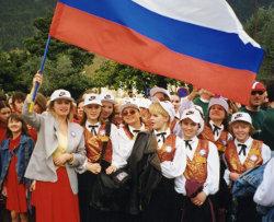 1998 - Италия. Рива-дель-Гарда.  V Международный хоровой конкурс