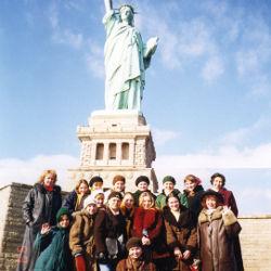 1999 - Благотворительная поездка в США