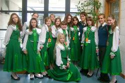 2009 - Ирландия. Корк. 55-й Международный хоровой фестиваль