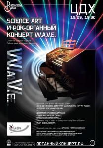 Международный фестиваль органного искусства