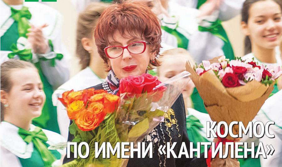 Юбилей Кантилены - 50 лет