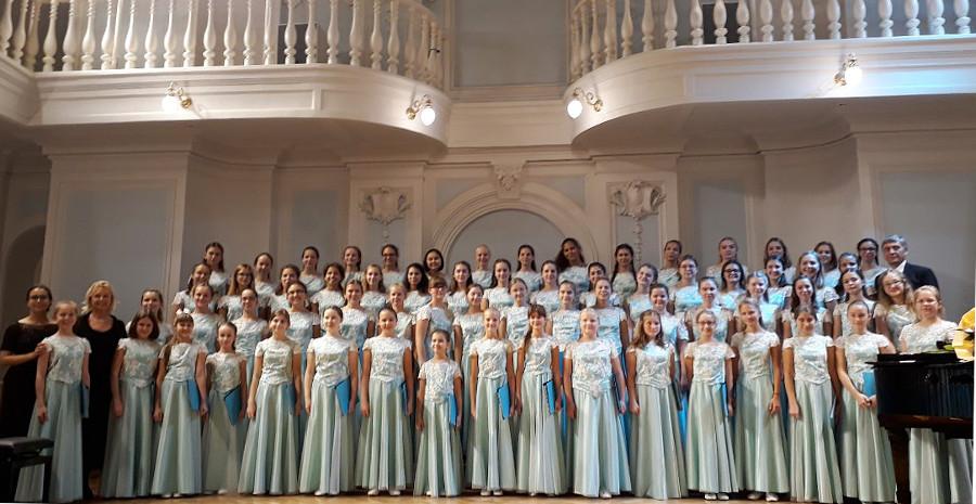 Концерт Венок учителю