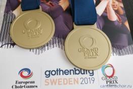 2019-sweden-13