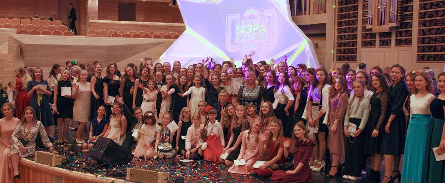 Детский хор Кантилена на вручении Грантов мэра Москвы-2019
