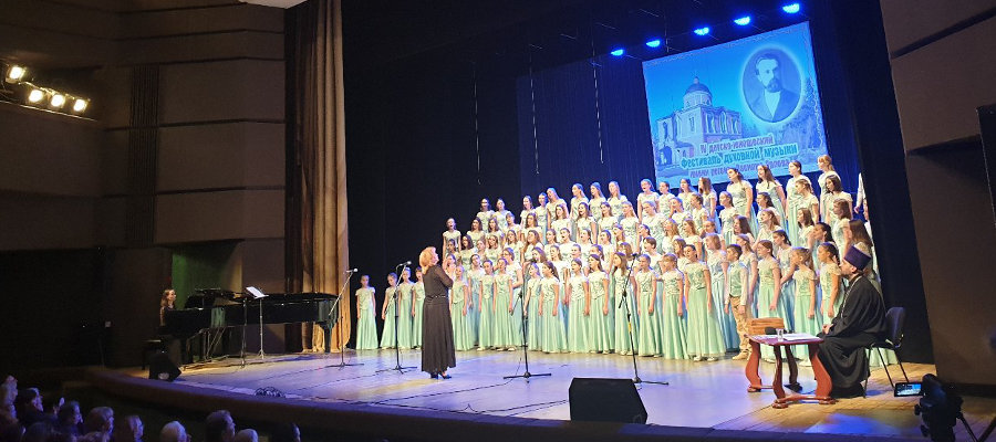 Кантилена на Фестивале духовной музыки